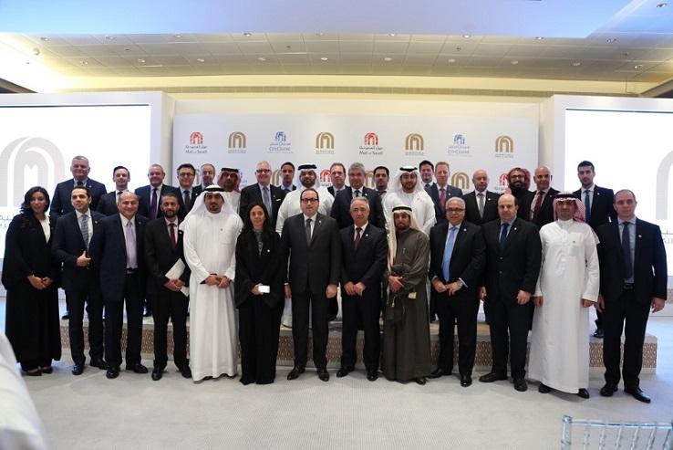Majid Al Futtaim To Invest Sar14 Billion To Develop Two