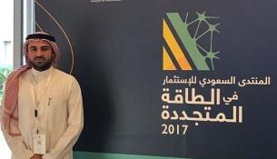خالد شربتلي
