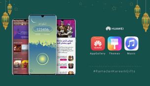 Ramadan Kareem Apps and Themes