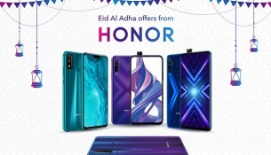 HONOR_EID_EN