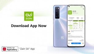 Zain SA App is Available Now on HUAWEI AppGallery