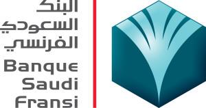 BSF Logo - B