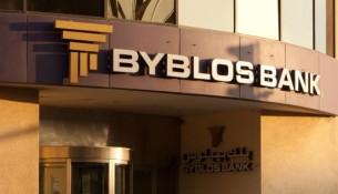 Byblos_Bank-2