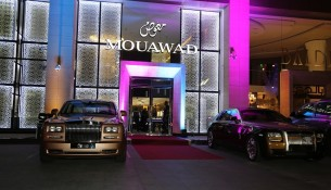 Rools-Royce motorcars in front of the Mouawad Jameel Square boutique