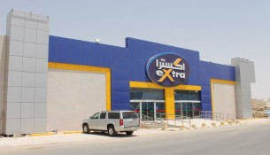 eXtra opens first store in Bisha