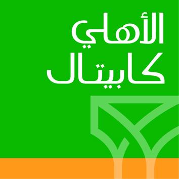 NCBC A logo