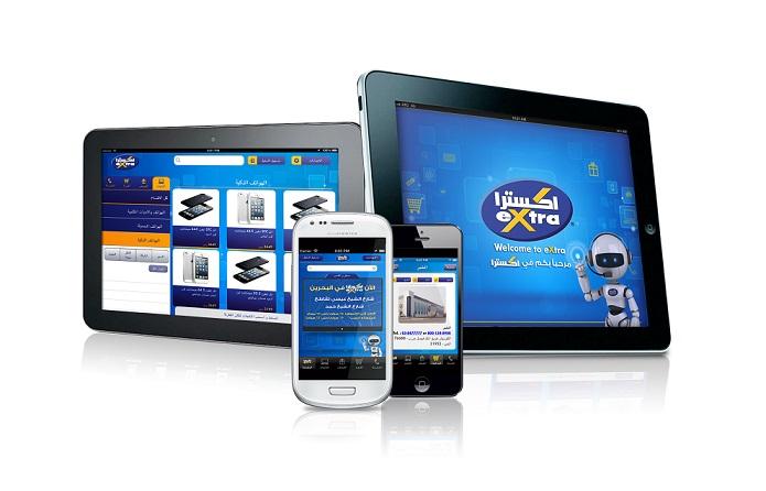 eXtra app