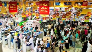 eXtra 'Mega Sale,' the Middle East's largest consumer electronics event, kicks-off tomorrow (2)