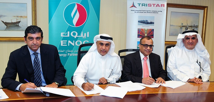ENOC joins hands with Tristar