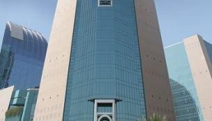 Etisalat Head Office