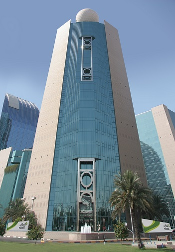 Etisalat Head Office