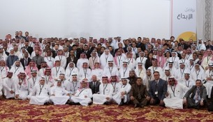 Multaqa SEDCO 2013 Group Picture email
