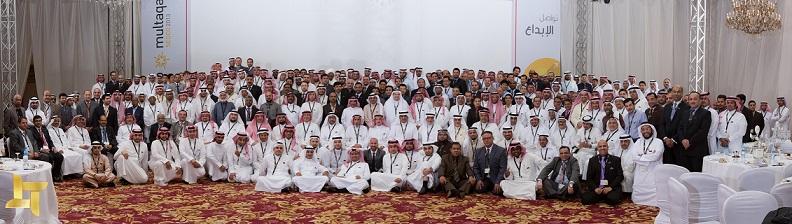 Multaqa SEDCO 2013 Group Picture email