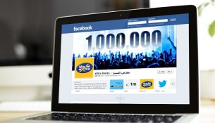 eXtra hits 1 million fans on Facebook