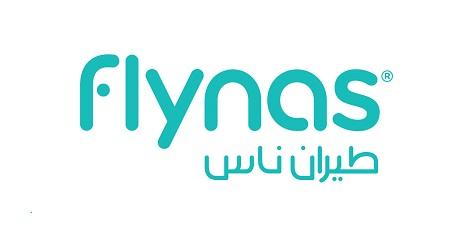 شعار طيران ناس الجديد - flynas New Logo