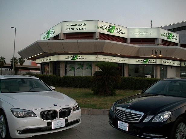 إفتتاح فرع النخيل بالموقع المتميز بأحدث سيارات 2011 (4)