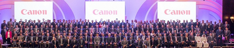 Canon ME Partner Conferencee