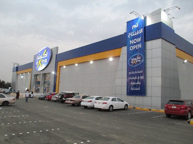 eXtra opens fourth store in Jeddah, 35th in Saudi Arabia