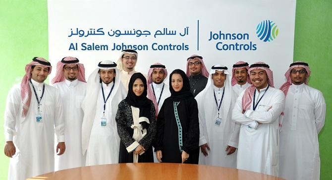 ASJC YLP_Group_logoآل سالم جونسون كنترولز القادة الشباب