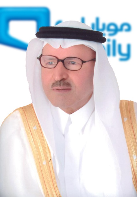 Engineer Abdulaziz Saleh AlSaghyir, Mobily's Chairmann