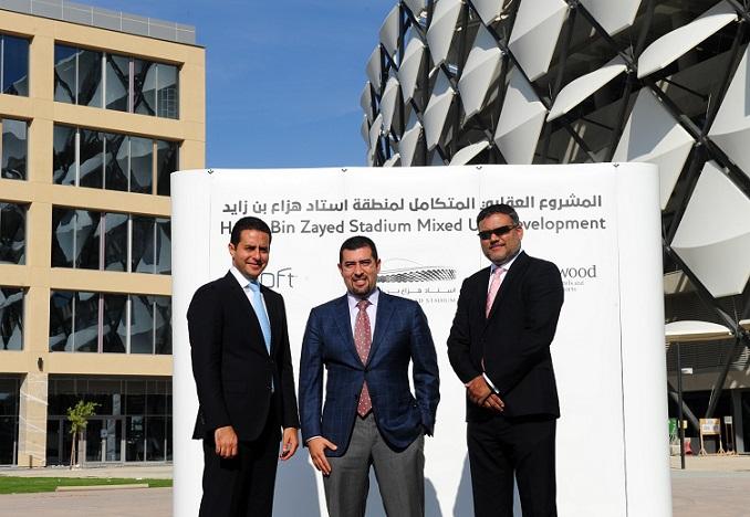Al Ain and Starwood Executives
