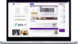 Yahoo Maktoob Homepage New - Desktop[1]