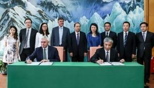 (سابك) و(الأكاديمية الصينية للعلوم) توقعان اتفاقية للتعاون الاستراتيجي