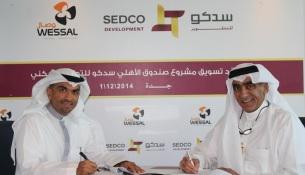 Khaled Jamjoum and Ziad AlAkil - خالد جمجوم وزياد العقيل