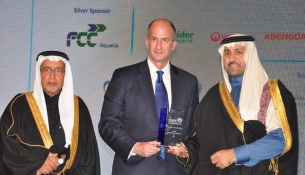 SEC and GE win SWPF Award for Innovation picture 1