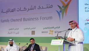 Anees Moumina CEO of SEDCO Holding at the Family Owned Business Forum