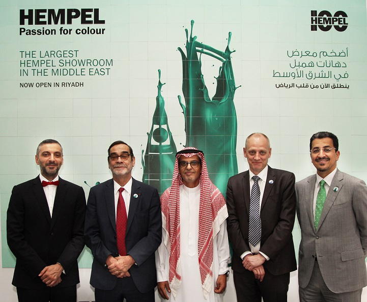 HEMPEL Showroom Opening in Riyadh