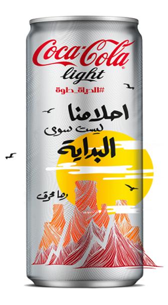 Coca Cola-Raha Moharrak Can