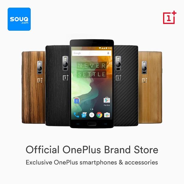 OnePlus 2 online brand store - Souq.com