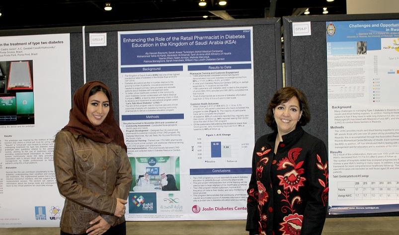 Sarah Turkistani, Head of Health and Community Service at Nahdi   سارة تركستاني، مديرة الصحة وخدمة المجتمع في شركة النهدي