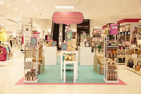 Centrepoint Ramadan Gift Shop