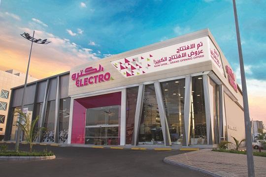 Electro Brandnew Store