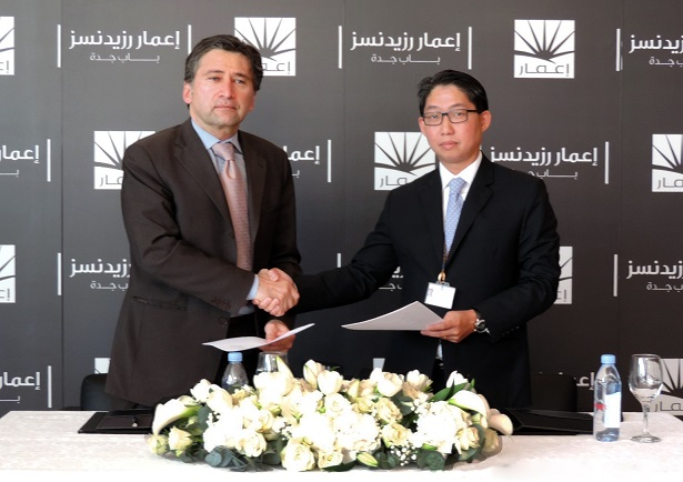 Emaar Middle East awards construction contract for Emaar Residences in JG to ACC