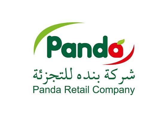 Panda Logos-04