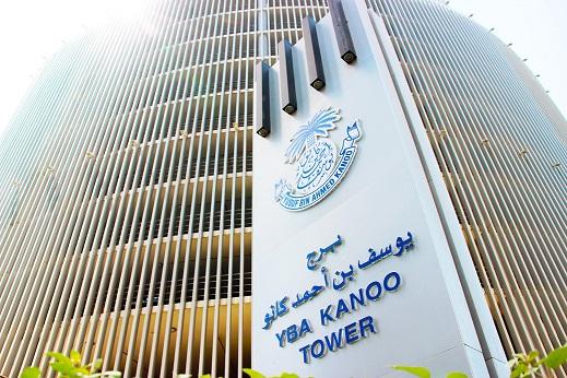 YBA Kanoo Tower v2