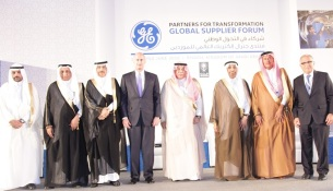 GE Global Supplier Forum
