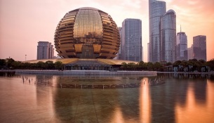 The InterContinental in new CBD of Hangzhou