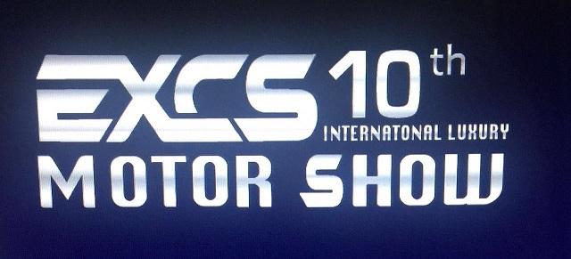 EXCS 10th - Logo