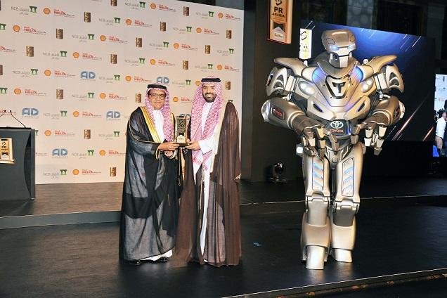 ALJ Award