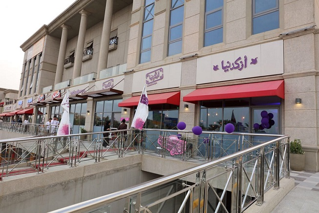 Azkadenya - a trendy restaurant to bring trademark twist on Arabic cuisine to KSA