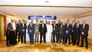Salon des Grandes Complications KSA_Opening Ceremony