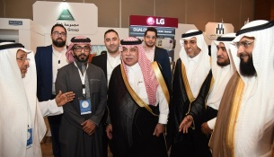 Dr. Majid bin Abdullah Al Qasabi, the Minister of Commerce and Investment