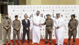 Abdul Latif Jameel to support female driving schools in Saudi Arabia