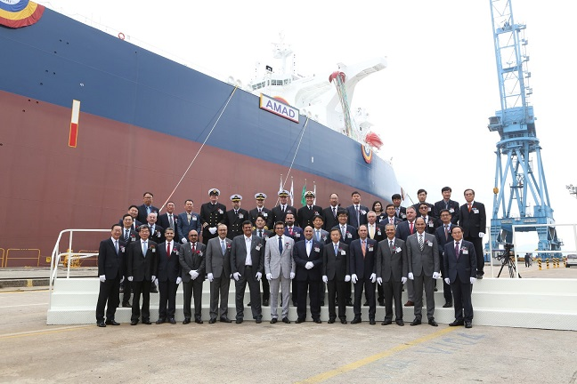 Bahri Amad VLCC Delivery Ceremony 02 (Large)