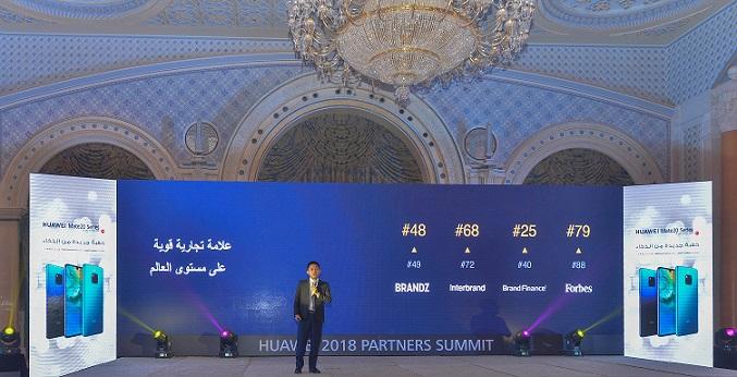 بابلو نينغ، نائب رئيس هواوي السعودية