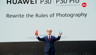 Mr.Gene Jiao, President of Huawei Consumer Business Group - Middle East & Africa at HUAWEI P30 series launch in Dubai